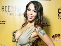 Порнозвезда Елена Беркова сообщила, что беременна