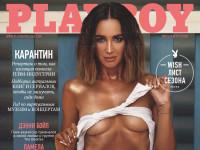 Ольга Бузова снова разделась для журнала Playboy (6 ФОТО)