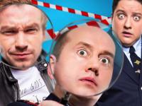 Актер из «Полицейского с Рублевки» задержан в состоянии наркотического опьянения