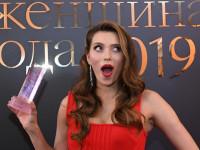 Журнал Glamour лишил Тодоренко звания «Женщина года» после ее слов о жертвах домашнего насилия