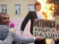 Бари Алибасов не может простить долг Андрею Разину
