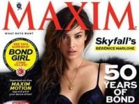 Беренис Марло на обложке Maxim (5 ФОТО)