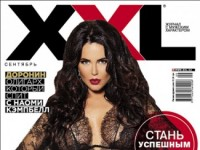 Эмилия Вишневская оголилась для XXL (3 ФОТО)