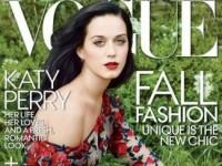 Кэти Перри в яркой фотосессии для Vogue (6 ФОТО)