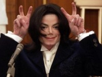 Майкл Джексон ушел с долгами в $500 млн