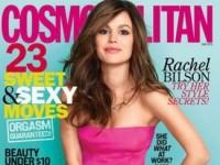 Рэйчел Билсон в майском номере Cosmopolitan (7 ФОТО)