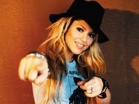 Шакира оценила свое поместье в $15 млн
