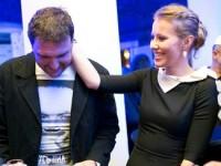 Ксения Собчак опровергла слухи о своей беременности
