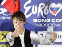 """""""Евровидение-2009"""": как это было (ФОТО)"""