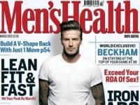 Дэвид Бэкхем на обложке мартовского «Men's Health» (7 ФОТО)