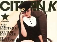 Диана Крюгер украсит обложку нового номера журнала Citizen K (8 ФОТО)