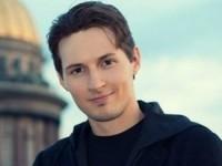 Павел Дуров приобрел гражданство государства в Карибском море