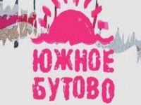 Осенние новинки российского ТВ