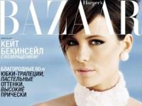 Кейт Бекинсейл в фотосессии для январского номера «Harper's Bazaar» (8 ФОТО)