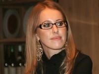 Ксения Собчак стала ведущей нового проекта на телеканале «Дождь»