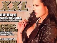 Обнаженная Мария Горбань в июньском XXL (6 ФОТО)
