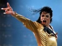 В ноябре выйдет новый альбом покойного Майкла Джексона