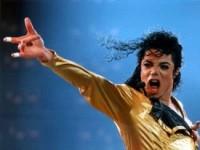 В США идёт суд по делу личного врача Майкла Джексона (ФОТО)