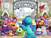 Российские звёзды рассказали, как озвучивали мультфильм «Университет монстров»