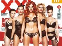 Группа «Пающие трусы» разделась для журнала XXL (7 ФОТО)