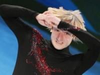Евгений Плющенко будет представлять Россию на соревнованиях