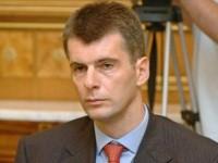 Михаил Прохоров возглавил список самых богатых россиян