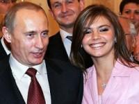 Западные СМИ сообщают, что Кабаева родила Путину второго ребенка