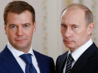 Владимир Путин повысил зарплату себе и Медведеву почти в 2,5 раза