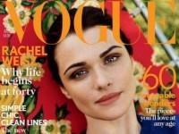 Рэйчел Вайс на страницах июльского «Vogue»  (8 ФОТО)