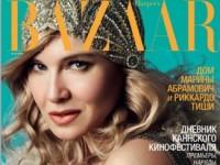 Рене Зельвегер на обложке российского «Harper's Bazaar» (6 ФОТО)