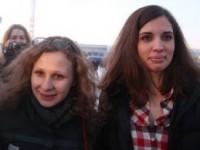 Алехина и Толоконникова едут на рок-фестиваль в Данию