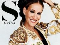 Сара Джессика Паркер стала испанкой для журнала S-Moda (6 ФОТО)
