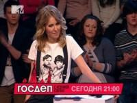 MTV побоялось показывать Навального и сняло шоу Собчак с эфира