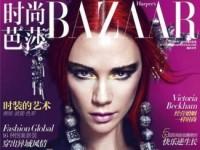 Виктория Бекхэм украсит обложку майского номера Harper's Bazaar в Китае (5 ФОТО)