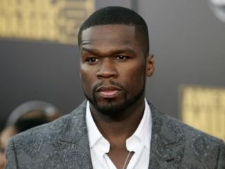Рэпер 50 Cent