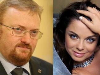 Виталий Милонов, Наташа Королева