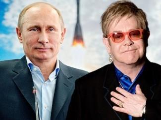 Владимир Путин, Элтон Джон
