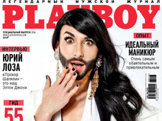 Кончита Вурст на обложке Playboy