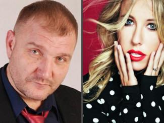 Дмитрий Быковский-Ромашов и Ксения Собчак
