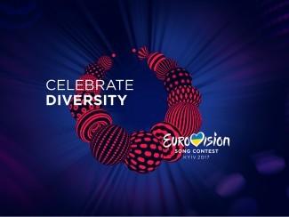 «Евровидение — 2017»