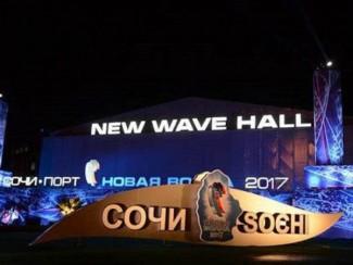 «Новая волна-2017»