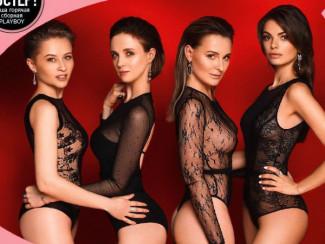 Ведущие «Матч ТВ» разделись для журнала Playboy