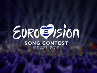 «Евровидение-2019»