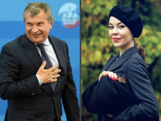Игорь Сечин и Ульяна Сергеенко