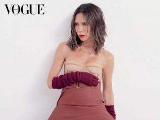 Виктория Бекхэм в журнале Vogue