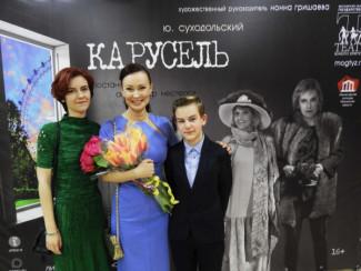 Нонна Гришаева на премьере спектакля «Карусель»