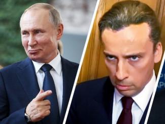 Максим Галкин высмеял Путина и Собянина
