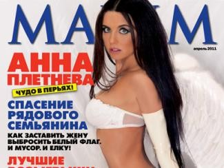 Анна Плетнёва