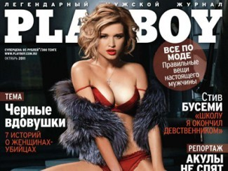 Ксения Бородина в октябрьском номере Playboy