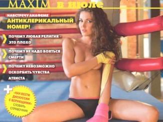 irina-shadrina-foto-porno